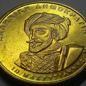 Греция 50 драхм 1994 год Юбилейная !!! ОТЛИЧНАЯ