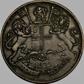 Индия Британская 1/4 анна 1835 год СОХРАН!!