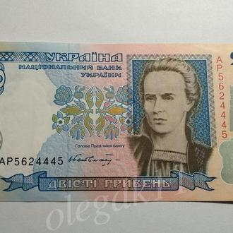 200 гривен / 2001 / Гетьман / UNC