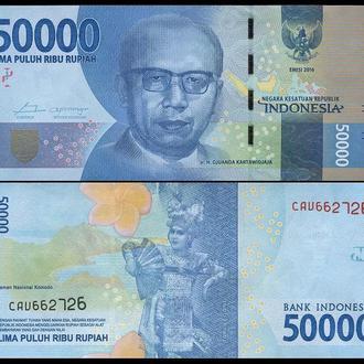 Indonesia / Индонезия - 50000 Rupiah 2016 UNC
