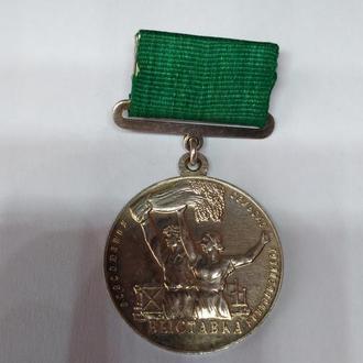 Большая серебрянная медаль ВДНХ ВСХВ 1954 года, номер 8039, оригинал! RARE!  Тираж 10 тысяч!