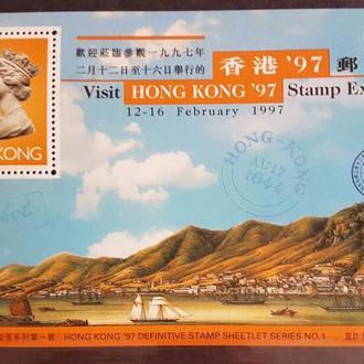Гонконг 1996 филвыставка Блок Михель = 5 евро**