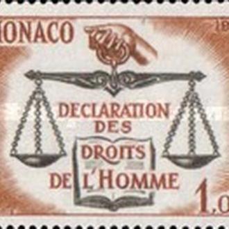 Монако 1964 Декларация прав человека