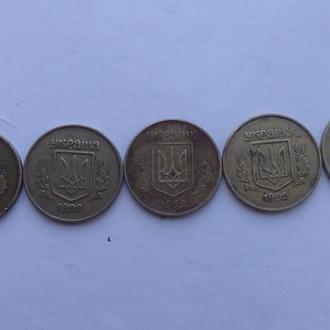 Обиходные монеты