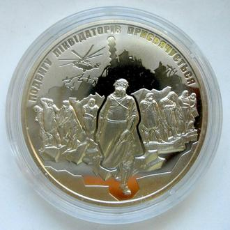 ~VGA~ Пам'ятна медаль НБУ Чорнобильська трагедія, 2016 рік