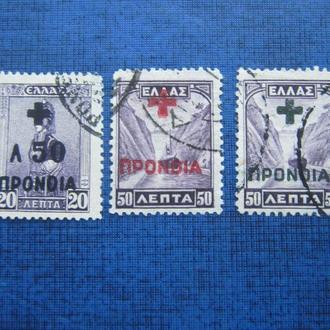 3 марки Греция 1927 надпечатка этнос транспорт корабль гаш