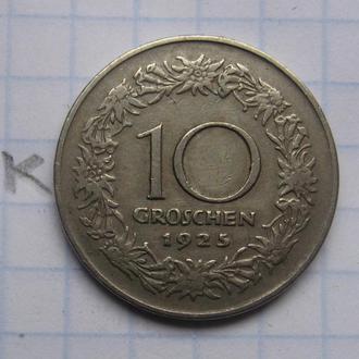 АВСТРИЯ, 10 грошей 1925 г.