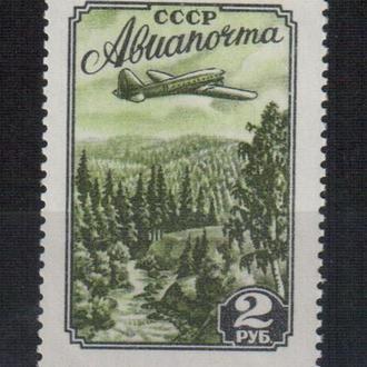 1955 Авиапочта MNH сет (3_0062)
