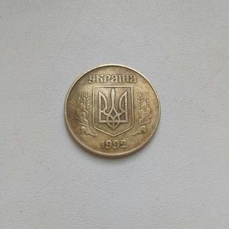 Монета 50 копеек 1992года