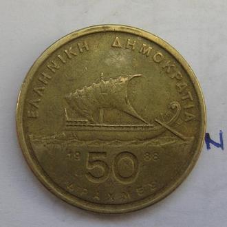 ГРЕЦИЯ 50 драхм 1988 года (АНТИЧНЫЙ КОРАБЛЬ).