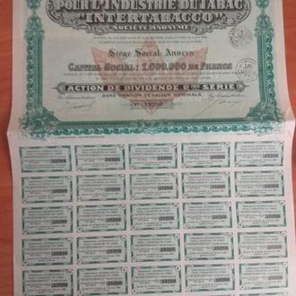 Облігація 1930 року тютюнової компанії зі всіма купонами.