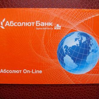 Россия Абсолют Банк