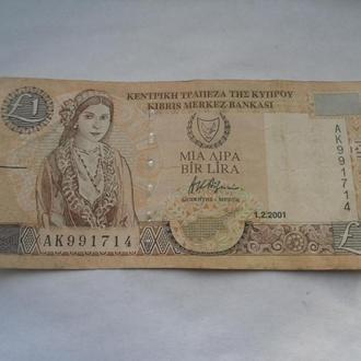 Кипр 1фунт 2001г