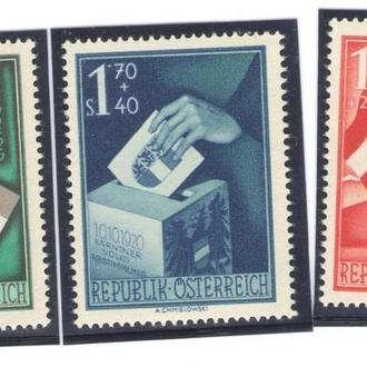 Австрия - история 1950 - Michel Nr. 952-954 **