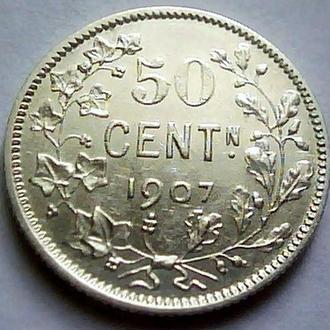 Бельгия 50 сантим 1907 год