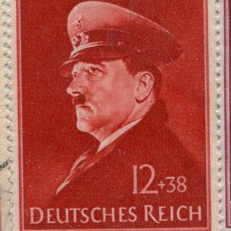 Марка Гітлер 12+38