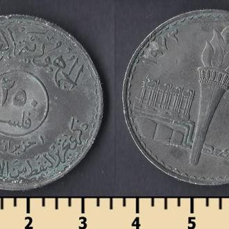 Ирак 250 филс 1973