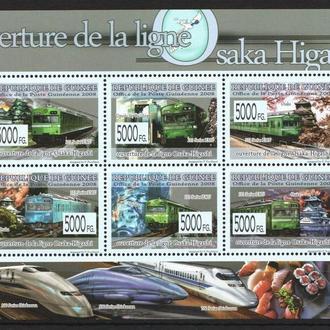 Гвинея 2008 ** Транспорт жд локомотивы поезда Япония МЛ MNH