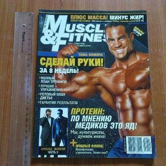 Muscle&Fitness1