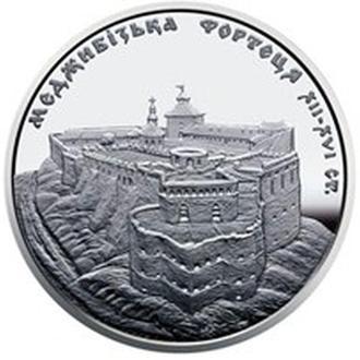 AdS_438 Меджибізька фортеця 2018