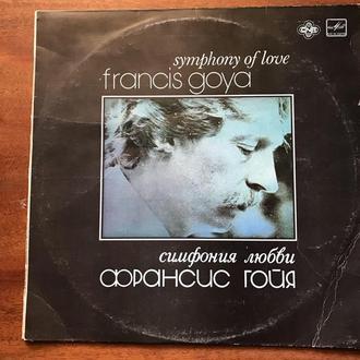 LP Франсис Гойя симфония любви Nm