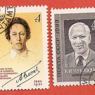 СССР  (0384)