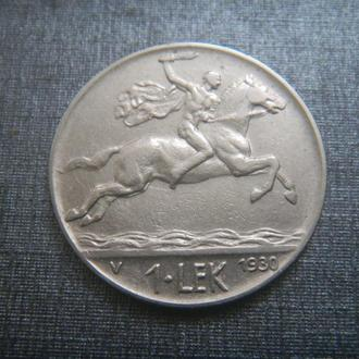 Албания 1 лек 1930