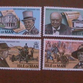 Остров Мэн 1974 Черчиль