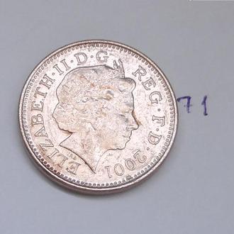 1 пенни Великобритания 2001 год