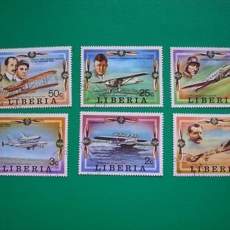Либерия 1979 История авиации * Полн. сер.