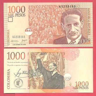 Боны Америка Колумбия 1000 песо 2005 г.