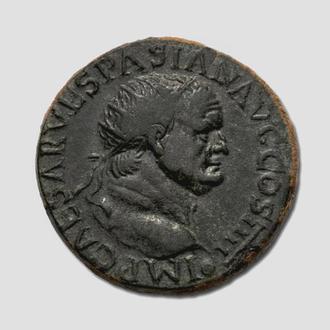 "(А)3340 - Веспасиан (69—79 г.) Æ Дупондий ""Фортуна"""