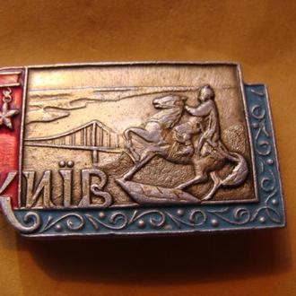 Киев город герой (1)