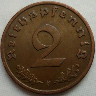 Германия 2 пфеннига 1937 F