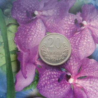 Узбекистан 20тын 1994г