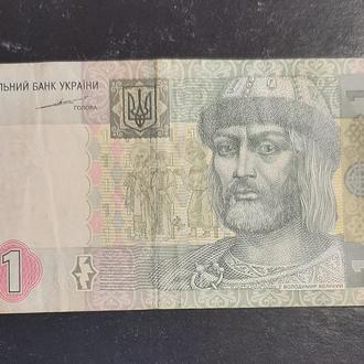 1 грн.,2004 год,подпись Тигипко