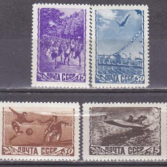 СССР 1948 спорт MH
