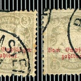 Германия 1876 , Bayern , № 4-5 , гаш. Кц - 68евр.