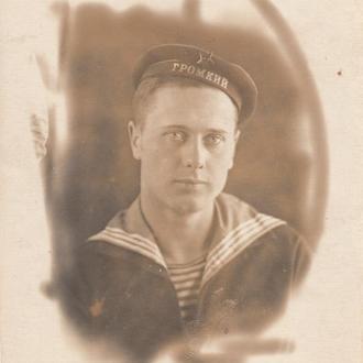 """Фото. Моряки с эсминца """"Громкий"""". 1940-42 гг. Три фото одним лотом."""