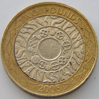 (А) Великобритания 2 фунта 2008