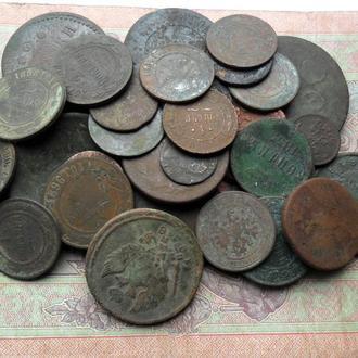 Гора монет царской России 36 шт. одним лотом