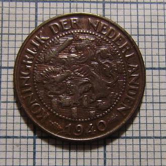 Нидерланды, 1 цент 1940 г