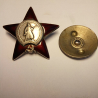 """Орден """"Красной Звєзди"""" (без резерва)"""
