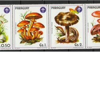 Парагвай 1985 Флора  Грибы сцепка MNH **