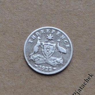 Австралия 3 пенса 1922 Георг V серебро
