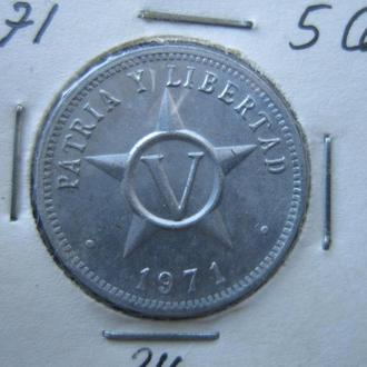 Монета 5 сентаво Куба 1971 состояние