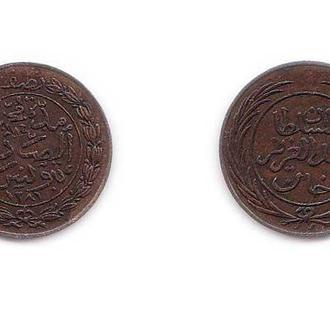 Тунис 1/2 харуб 1864 / AH1281