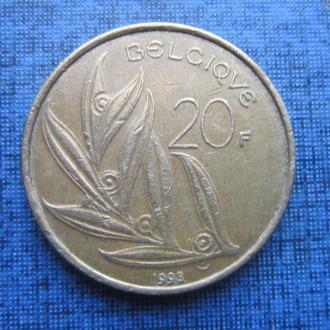 монета 20 франков Бельгия 1993