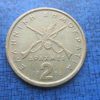 Монета 2 драхмы Греция 1986
