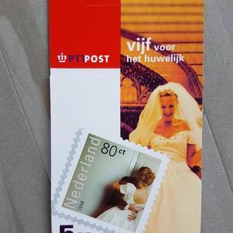 Голландия 1998 свадьба буклет Михель= 10 евро**